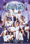 Melrose Place: The Fifth Season, Volume 1